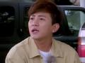 《好运旅行团片花》20170521 预告 林丹出轨后疑首现综艺 大左秒变柯南破谜团