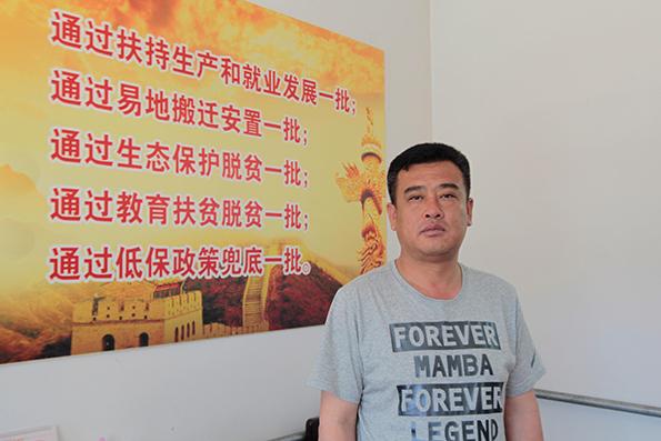 总书记关心的顾家台村:只要想挣钱 出门就有活干