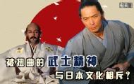 为何日本动不动就要切腹自尽