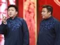 《笑声传奇片花》第六期 刘骥 张瀚文《我是发明家》
