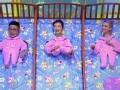 """《厉害了奶爸片花》尤宪超扮不负责爸爸 """"三胞胎""""呆萌嗨唱开场"""