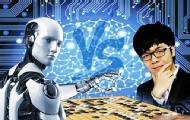 柯洁大战AlphaGo出结果