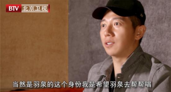 胡海泉谈陈羽凡现状 盼羽泉加盟《跨界歌王》