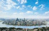 重庆之旅之全景逛山城