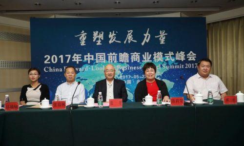 跻身中国投理委副会长单位利荣集团国际化战略引关注