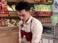 《谁是你的菜第三季片花》20170525 预告 最帅公公黄明现教礼仪 梅婷变皇后霸气指挥