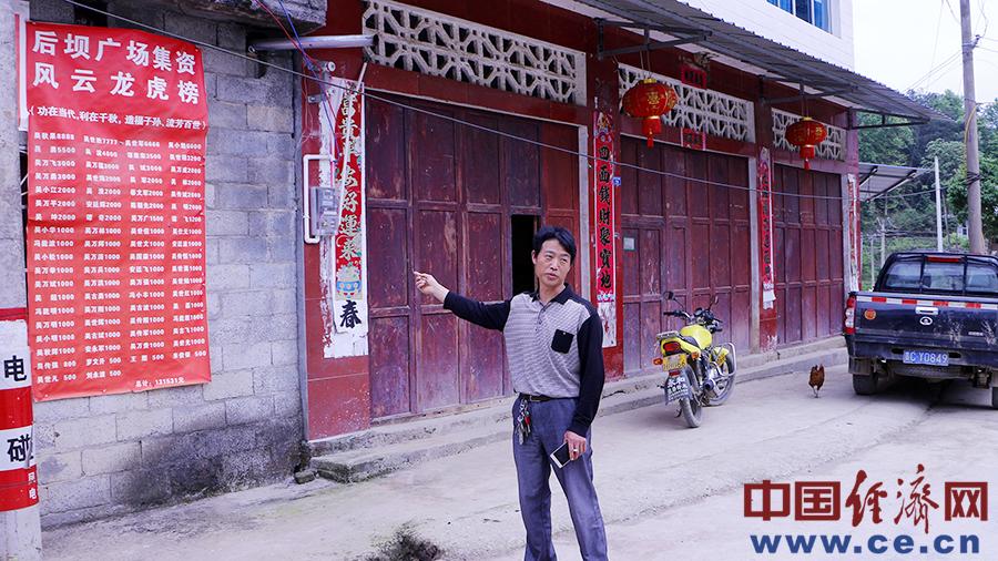 后坝村民吴波指着捐款名单讲感人故事