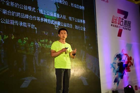 咪咕互动娱乐有限公司互联网体育事业部总监袁峰