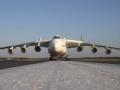 """安-225要引进中国 这个大块头很""""梦幻"""""""