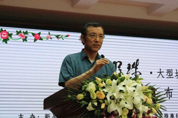 中国艺术研究院院长连辑