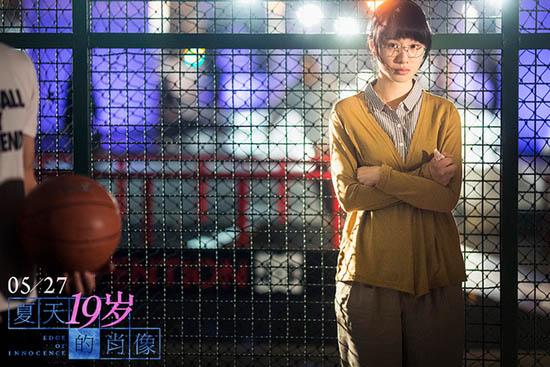 《夏天19岁的肖像》5.27公映 双面夏娃为爱痴狂