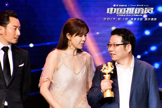 《中国推销员》大影节初露锋芒 冲击暑期档