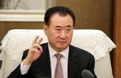 中国富豪为何热衷于做慈善