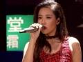《金曲捞片花》第七期 抢先看 A-Lin魅惑开场秀身段 性感演绎爱与愁