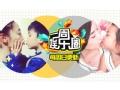 《一周娱乐圈片花》第103期 邱淑贞战胜高圆圆成虎扑女神 星二代又双叒霸屏