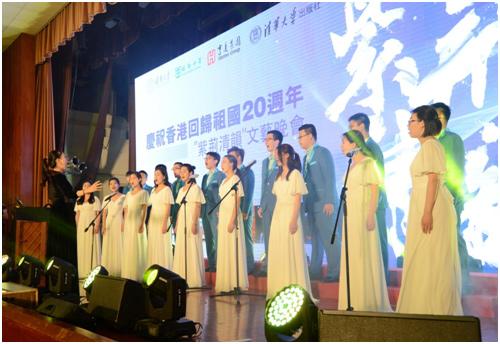 """""""紫荆清韵""""活动庆祝香港回归20周年。"""