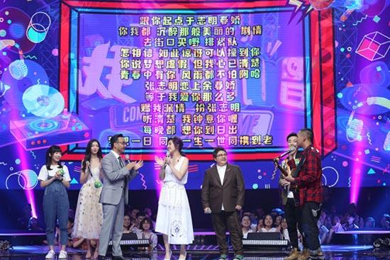 """杨千嬅成粉丝""""红娘"""" 当众求爱堪比偶像剧"""