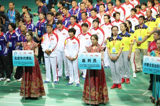 北部赛区各参赛代表队列队进行开幕式