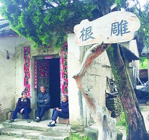 在充满希望和信心的村庄里