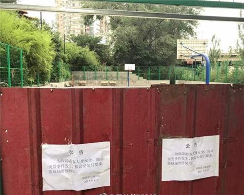 ▲洛阳王城公园篮球场已经被迫关闭