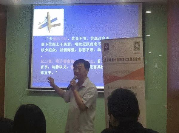 李峰教授就新书内容和读者分享