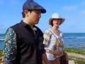 《旅途的花样片花》沈腾林志玲海边漫步 动情演绎跑偏版《还珠》