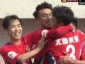 视频-2017中国城市足球联赛 第三轮十佳球