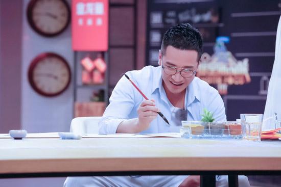 """《菜3》将播 何晟铭田源实力""""尬聊""""超抢戏"""