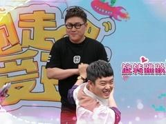 """第二十九期 好妹妹乐队现场""""激情舌吻"""" 竟自曝将解散?"""
