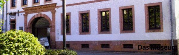 德国凯泽斯劳滕市博物馆