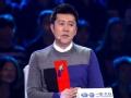 《出彩中国人第三季片花》第四期 老人合唱团将青春献给祖国 蔡国庆感动泣不成声
