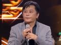 《金曲捞片花》第九期 王杰再唱经典惹全场泪崩 现场宣布准备退出乐坛