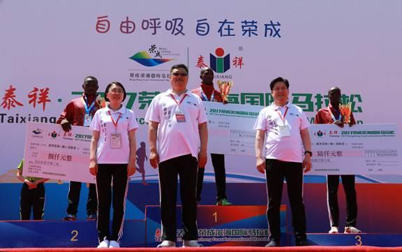 马拉松项目男子前三名颁奖仪式