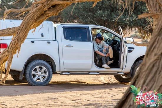 《花少3》非洲老司机掉线 张若昀沙漠自驾迷失