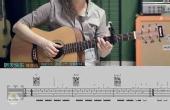 吉他教学E神《阴天快乐》