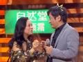 《金曲捞片花》第九期 王杰自曝伤感走心创作 黄美女脸红撒娇变迷妹