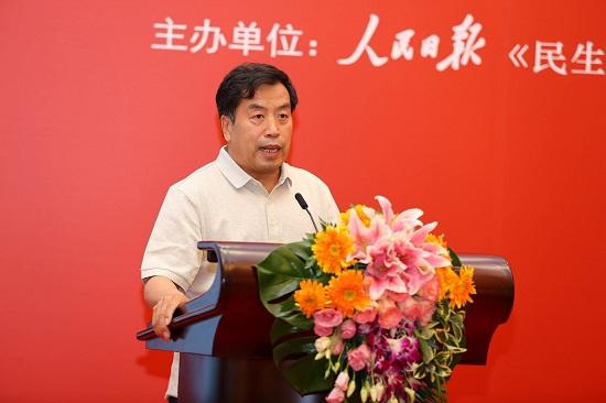 故宫博物院常务副院长王亚民讲话