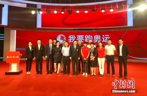 发布会现场。中新网记者王牧青摄