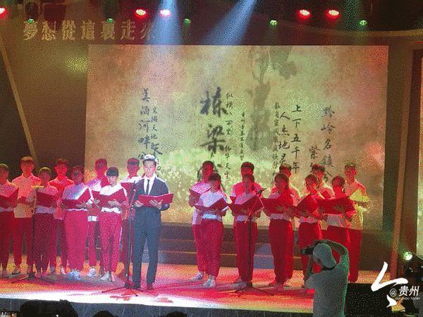 图片来源:今贵州