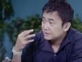《商业演化论片花》第一期 毛大庆跑步汲取创业经验 退休后当教师改革教育