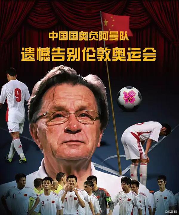 即使1985、1987一代代表的国足在世预赛甚至于亚洲杯赛场上并没有为国足取得亮眼的成绩,但相比于之后的国青、国奥队,他们确实可以称得上是国足的中坚力量和至今最后的黄金一代。