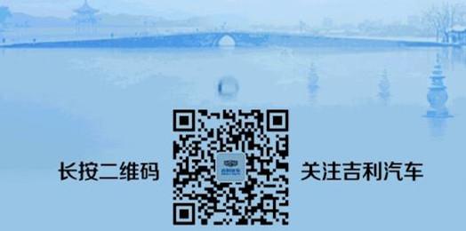 3惠484.png_副本.jpg