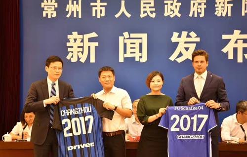 国米沙尔克7月21日常州开战 CEO:中国蓝黑首秀