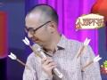 《育儿大作战第二季片花》抢先看 刘仪伟谈女儿激动失足 王炳翔为钱认爸爸