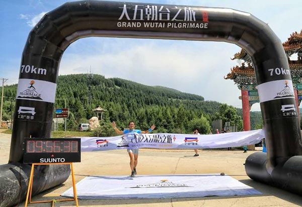 70km男子个人赛冠军