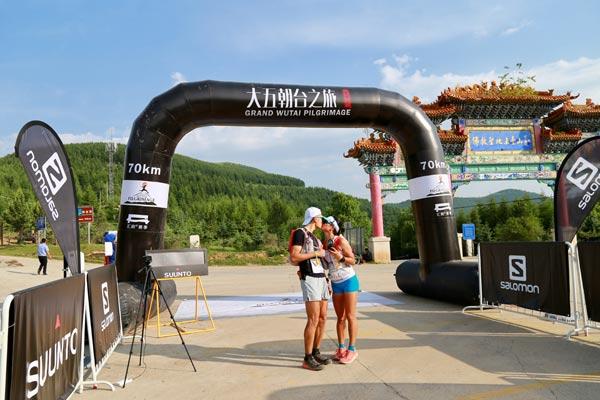 70km女子个人赛冠军