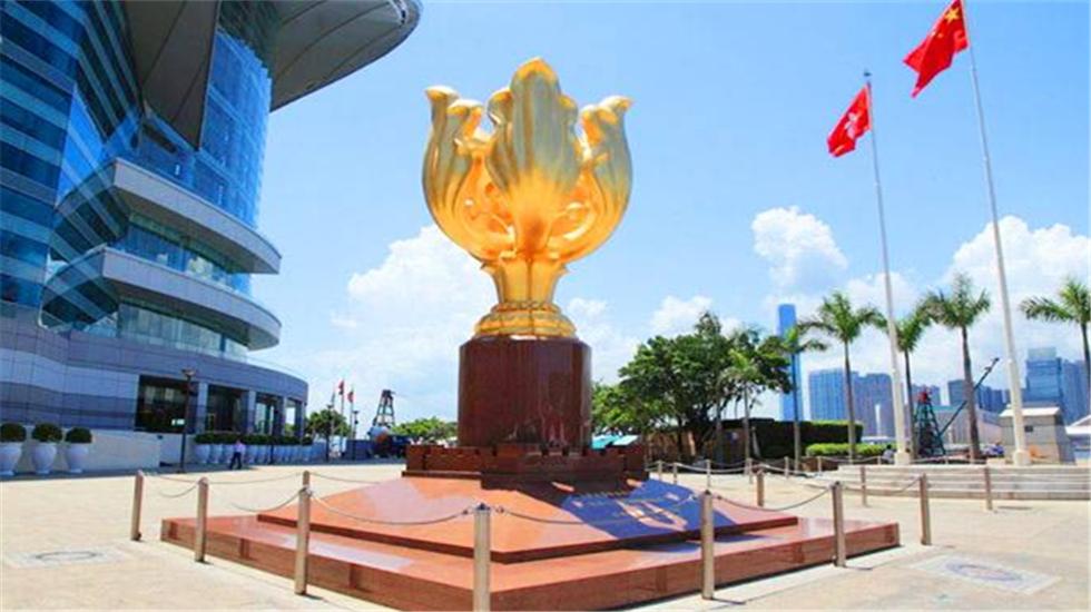 图为香港金紫荆广场