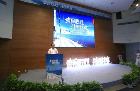 (图:北京市教育委员会副主任黄侃讲话)