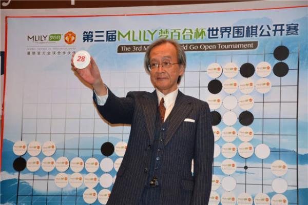 AI首次亮相围棋世界大赛 这次柯洁对手来自日本