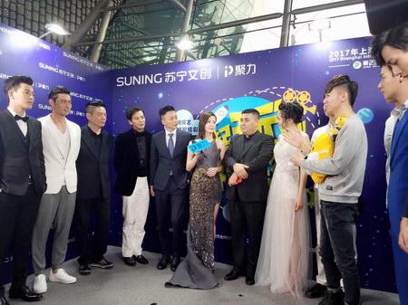 陈晓东亮相上海电视节 与《上海五虎》主演欢聚红毯